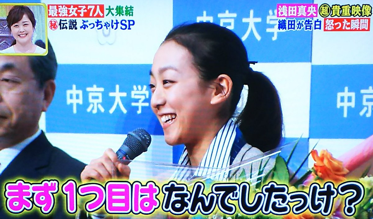 THE★LEGENDで浅田真央&本田真凜特集。懐かしの秘蔵映像を大公開