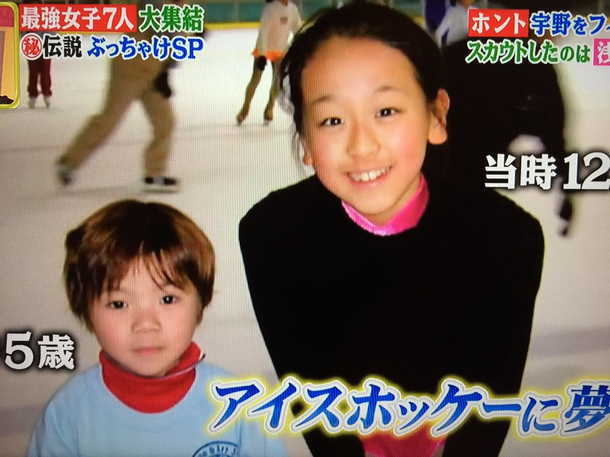 THE★レジェンドで宇野昌磨特集。幼い頃に浅田真央ちゃんからスカウトされた貴重な話を紹介