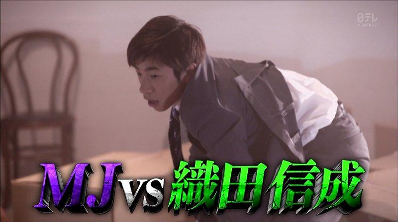 5月27日放送の嵐にしやがれに織田信成が出演。松本潤との演技対決に注目