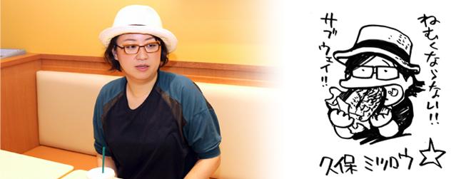 久保ミツロウ氏が町田樹の応援の為にPIW2017横浜公演に足を運んでいた事が判明