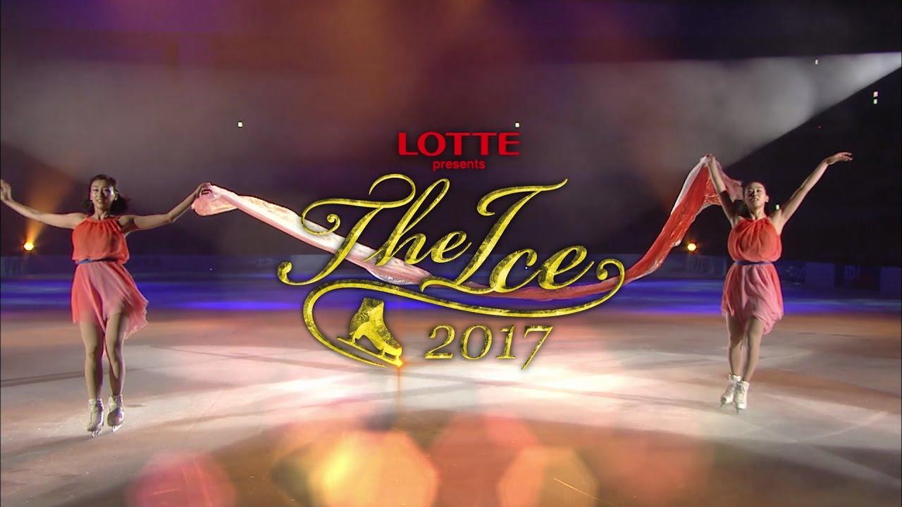 ザ・アイス2017の開催が待ち遠しい。浅田真央ちゃんのファンは夏が来るのを楽しみに待ってる