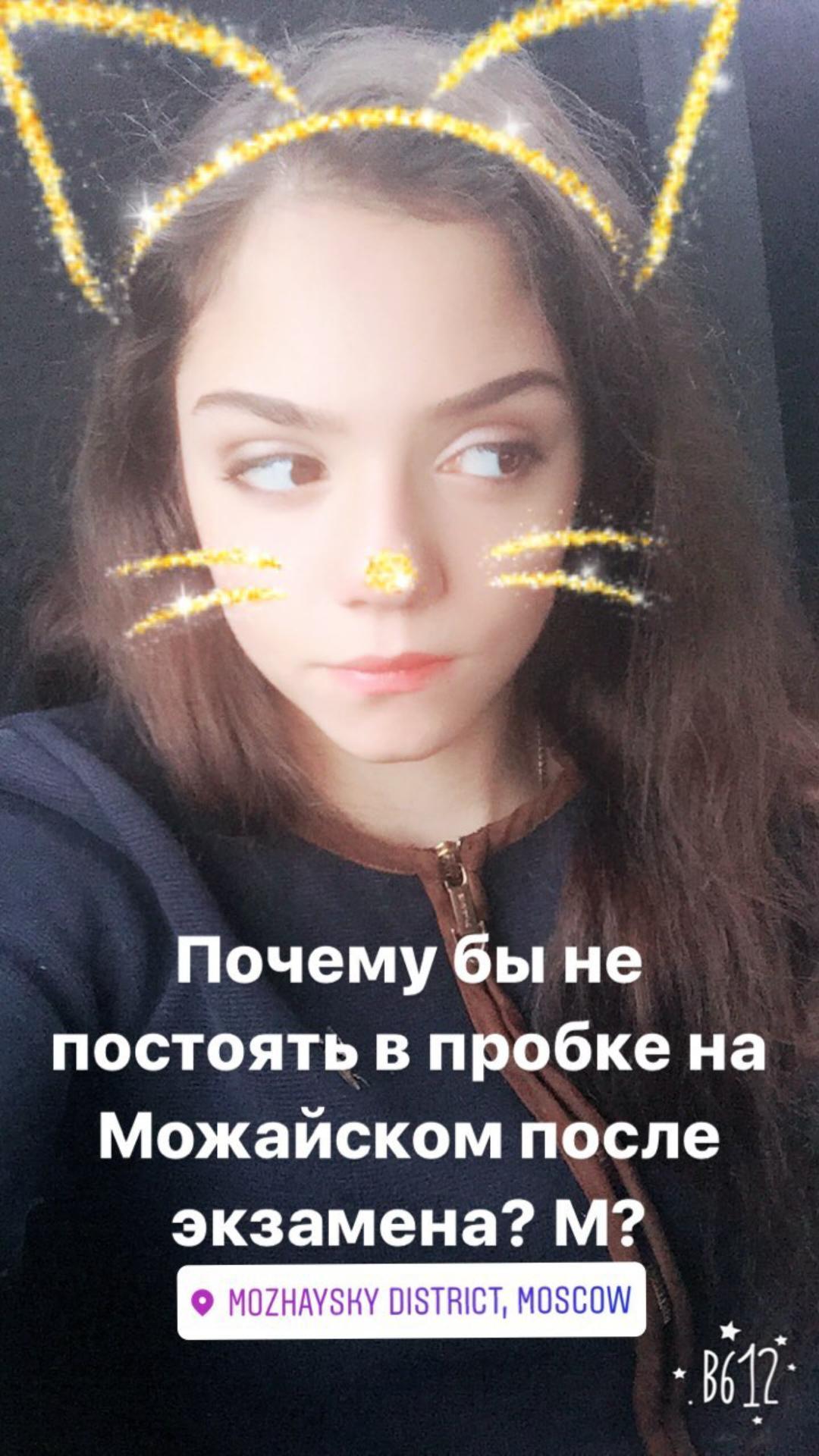 キャッツアイを意識してる?メドベージェワ選手がインスタグラムに猫耳を付けた可愛い写真を公開