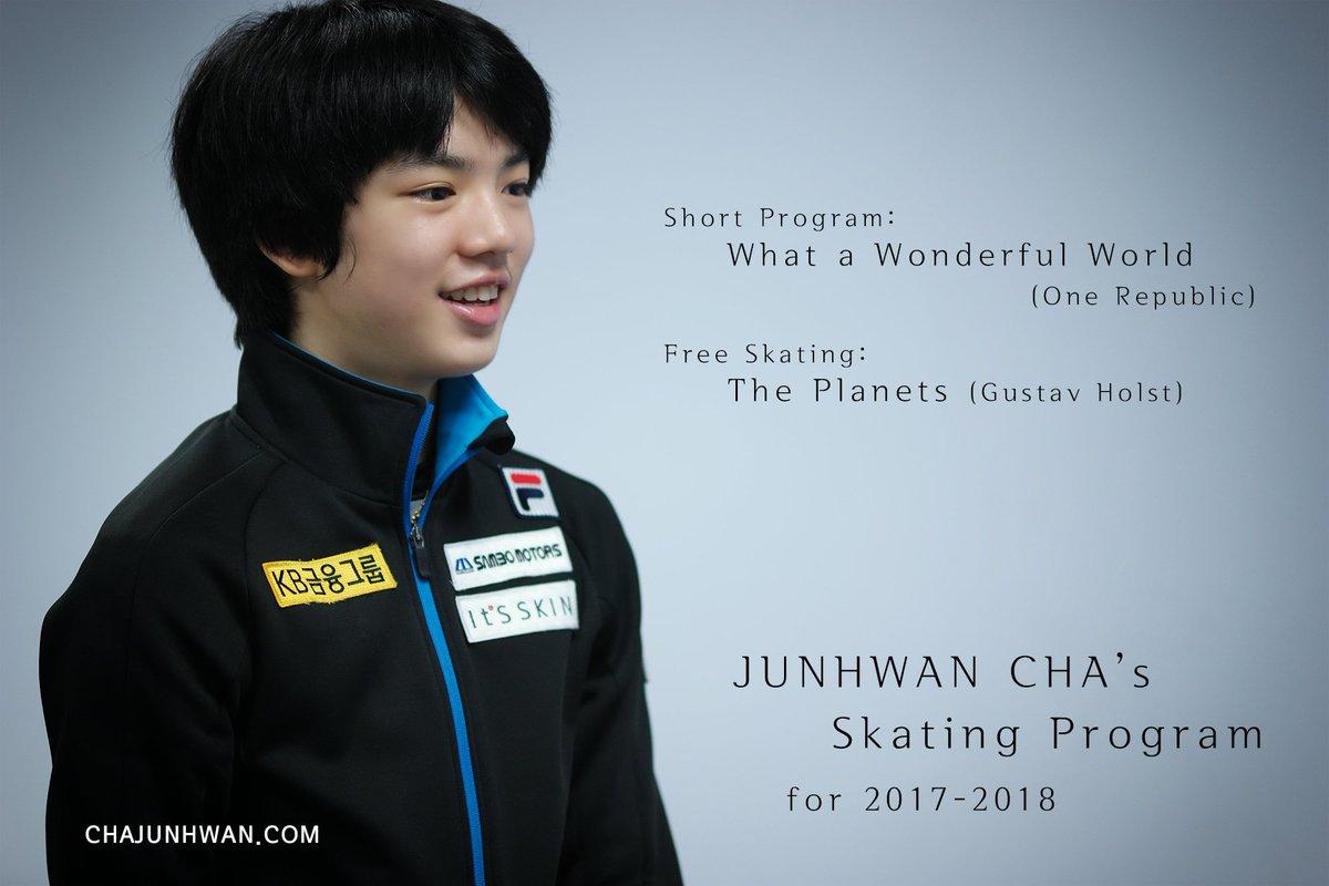 韓国期待の新星。チャ・ジュンファンの新シーズンSP曲はルイ・アームストロングの「この素晴らしき世界」