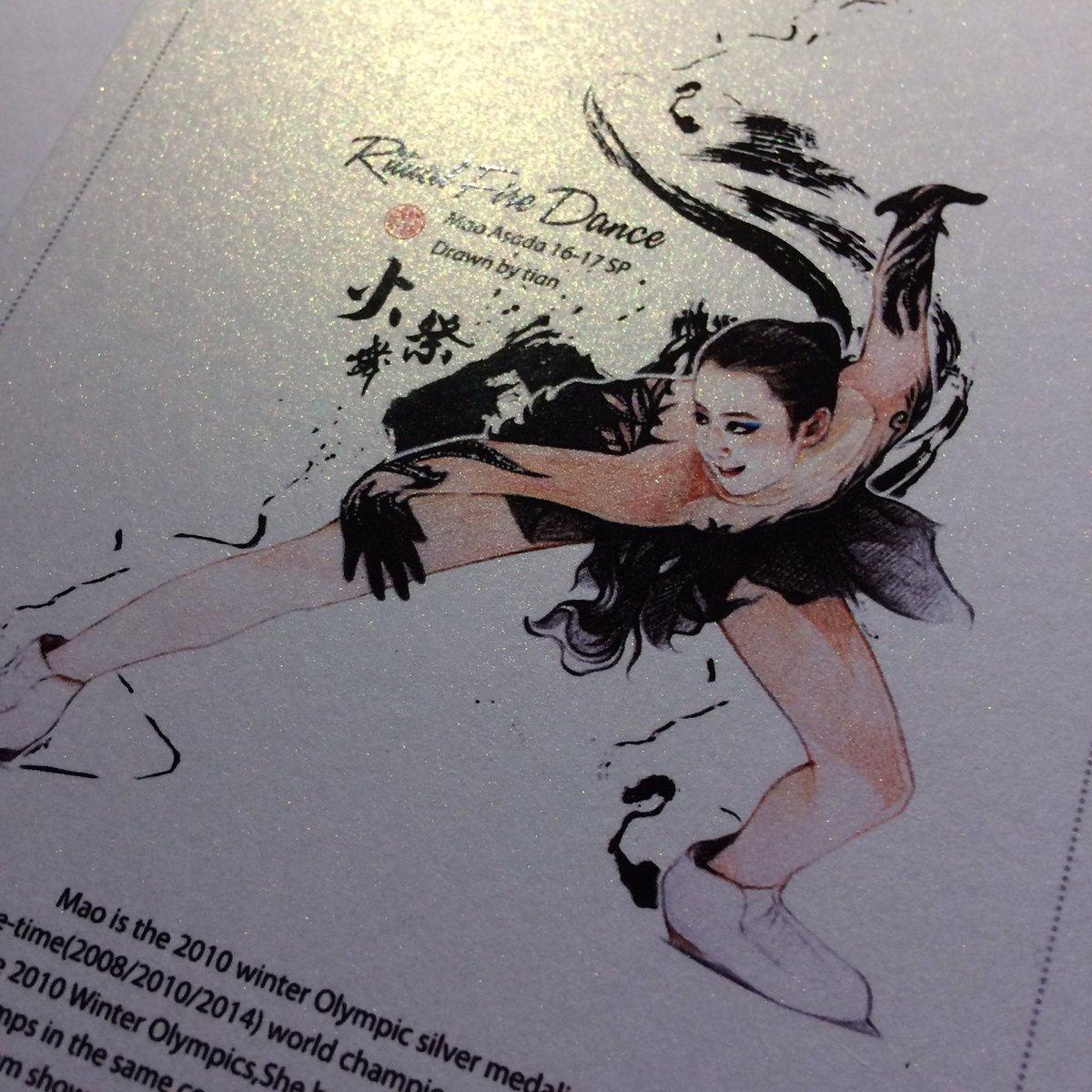 中国人が描いた浅田真央のイラストがそっくりでかっこいいと話題に