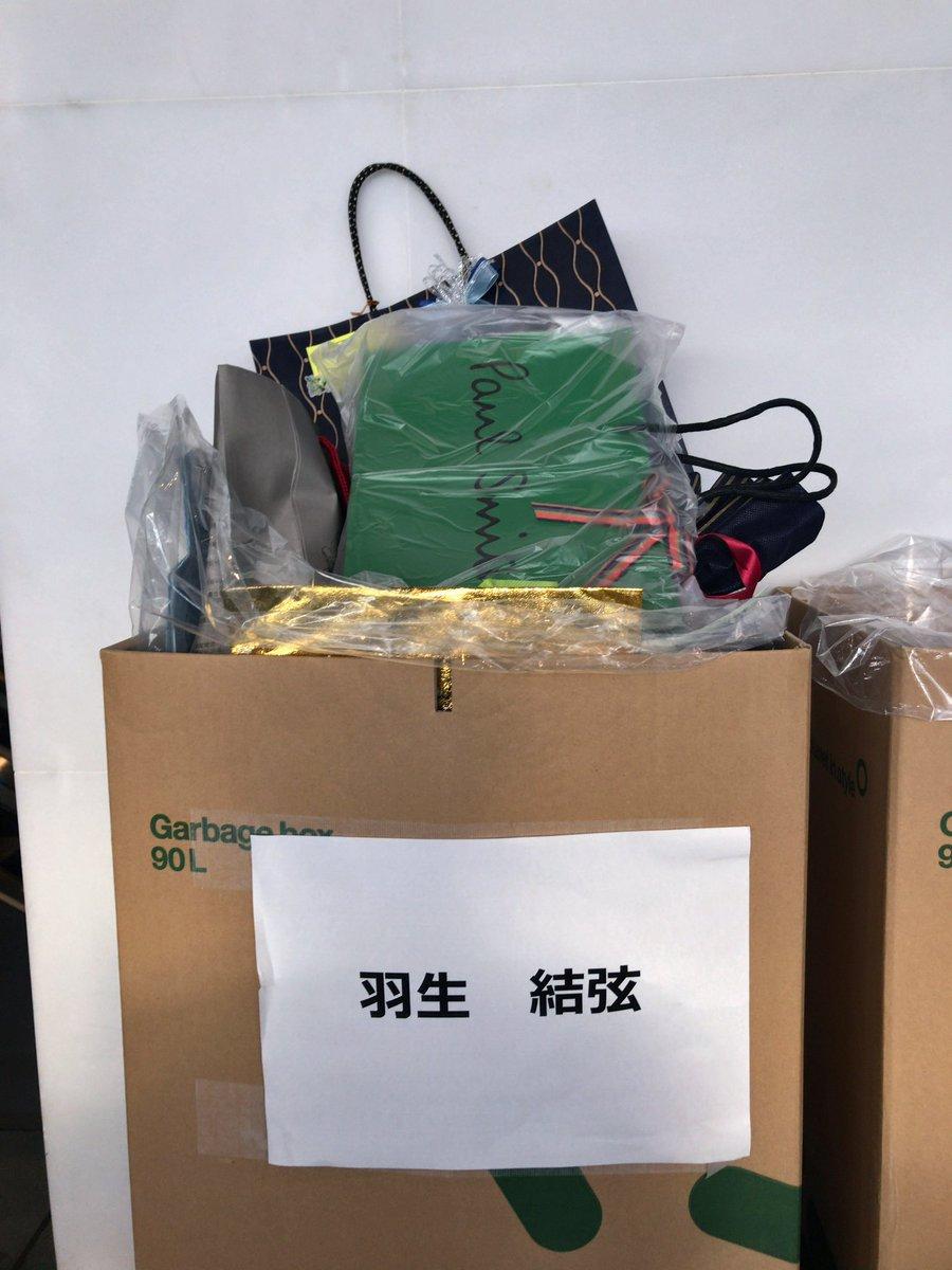 FaOI2017新潟。羽生結弦のプレゼントボックスが凄い事に。ファンからの熱い気持ちが伝わってくる