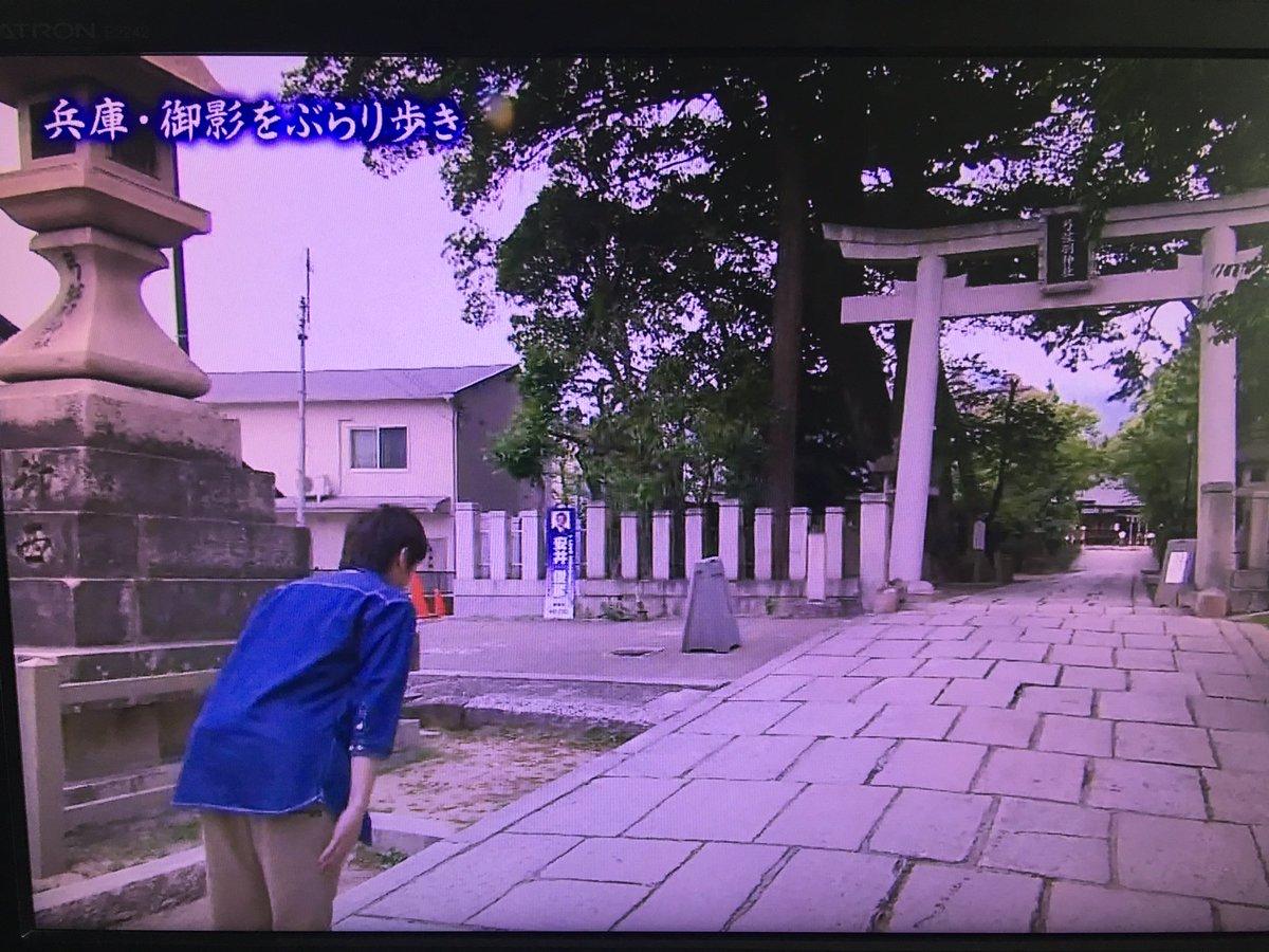 よーいドン!で織田信成が弓弦羽神社に立ち寄る映像を公開