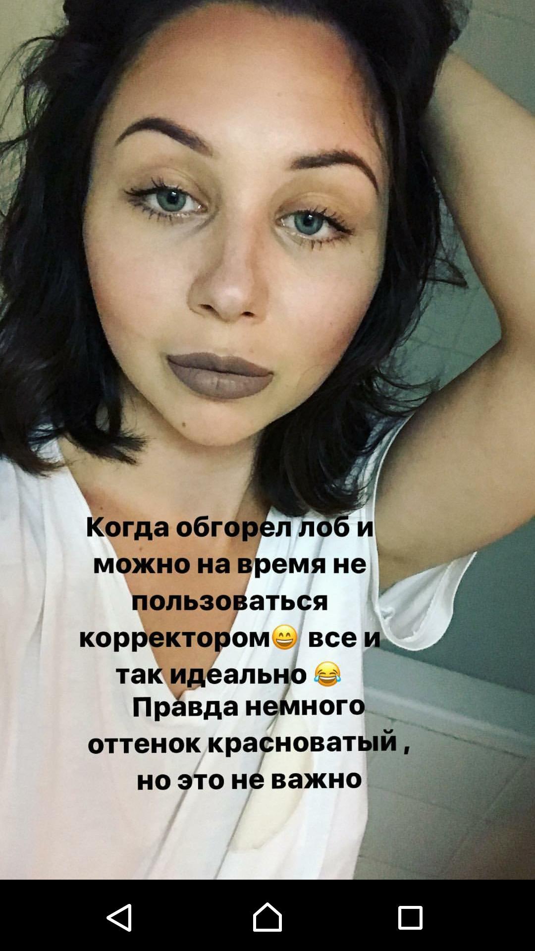 自撮りした最近のエリザベータトゥクタミシェワが年齢不詳な状態に