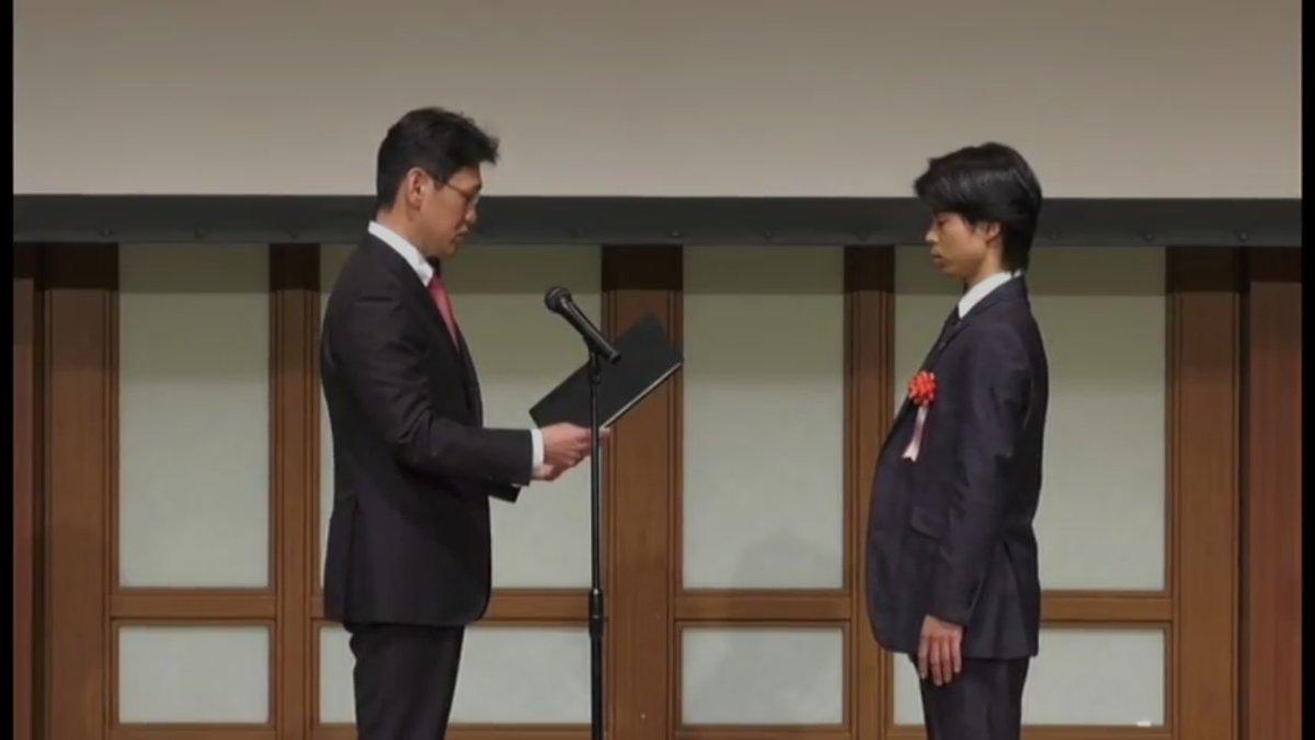 笹川科学研究助成平成29年度研究奨励の会の通知書交付式に町田樹が出席する動画を公開