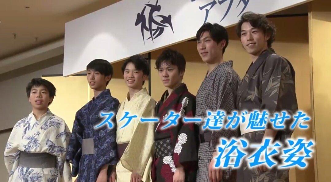 宇野昌磨選手らが浴衣姿で参加したアフターパーティーの様子を動画で公開