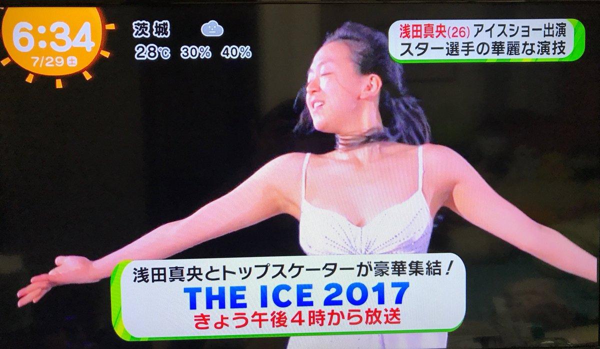 ザ・アイス2017大阪公演が本日開幕。引退後初の浅田真央のアイスショーに注目が集まる