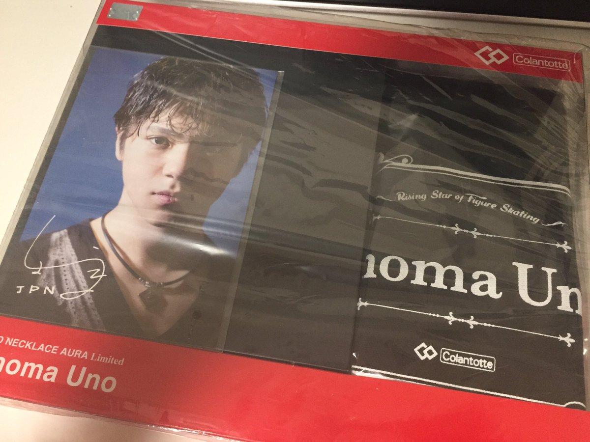 コラントッテ宇野昌磨モデルが注文した方の元へ続々到着。7月22日に開催されるトークショーも楽しみ