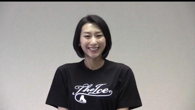 ザ・アイス2017。浅田舞が踊るフィナーレのダンスレッスン動画を公開。