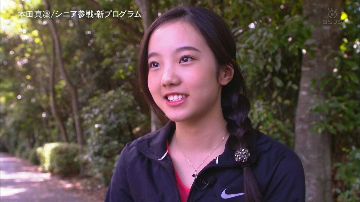 フィギュアスケートTVで本田真凜のSP新プログラム練習風景を公開