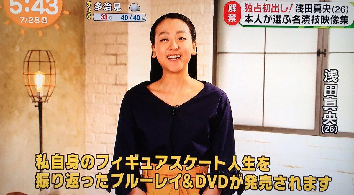 10月4日に浅田真央本人が選ぶ名演技集DVDの発売決定