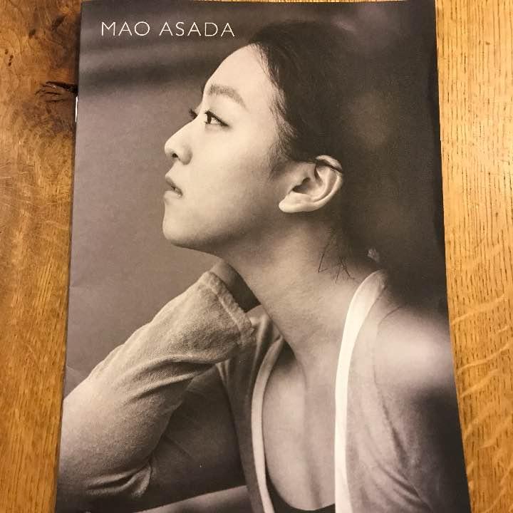 THE ICE 2017来場者に配布される浅田真央のフォトブックが早速メルカリで売買される