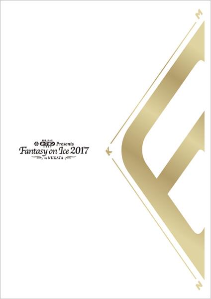 FaOI新潟公式パンフレットの予約販売のお知らせ。羽生結弦選手のベストショット満載