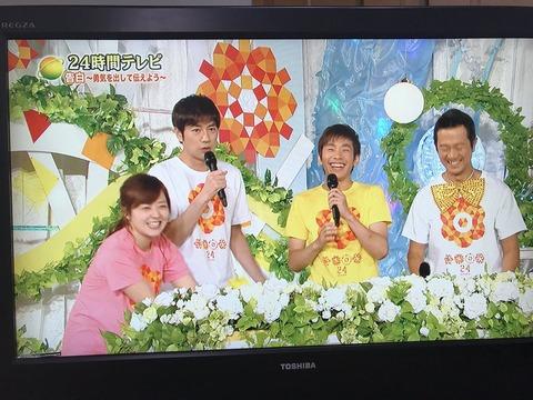 織田信成さんが24時間テレビの武道館会場で昨夜の羽生選手の演技について聞かれ率直な感想を語る
