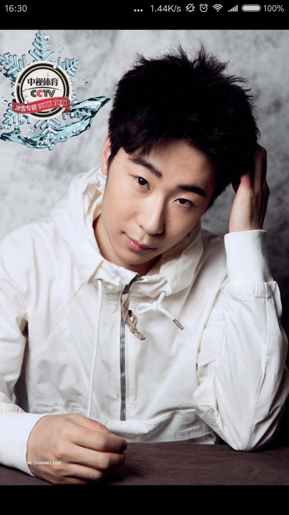 ボーヤン・ジン選手が雑誌の撮影で韓流俳優みたいに大人っぽくなってる