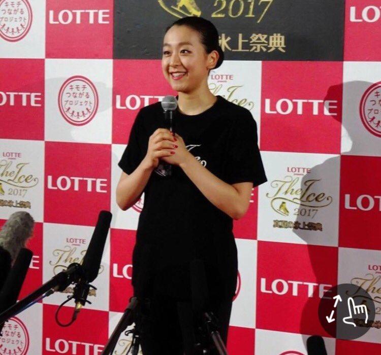 愛知県民栄誉賞第一号となった浅田真央が今後について聞かれ「スケートから離れることはない」と打ち明ける