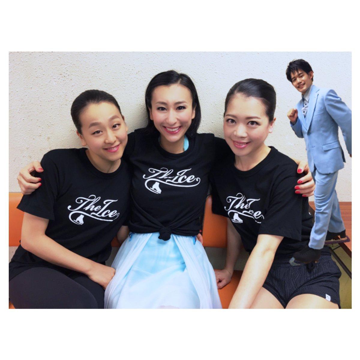 浅田舞が公開したザ・アイスメンバーの仲良し写真に小塚崇彦の加工画像が掲載される
