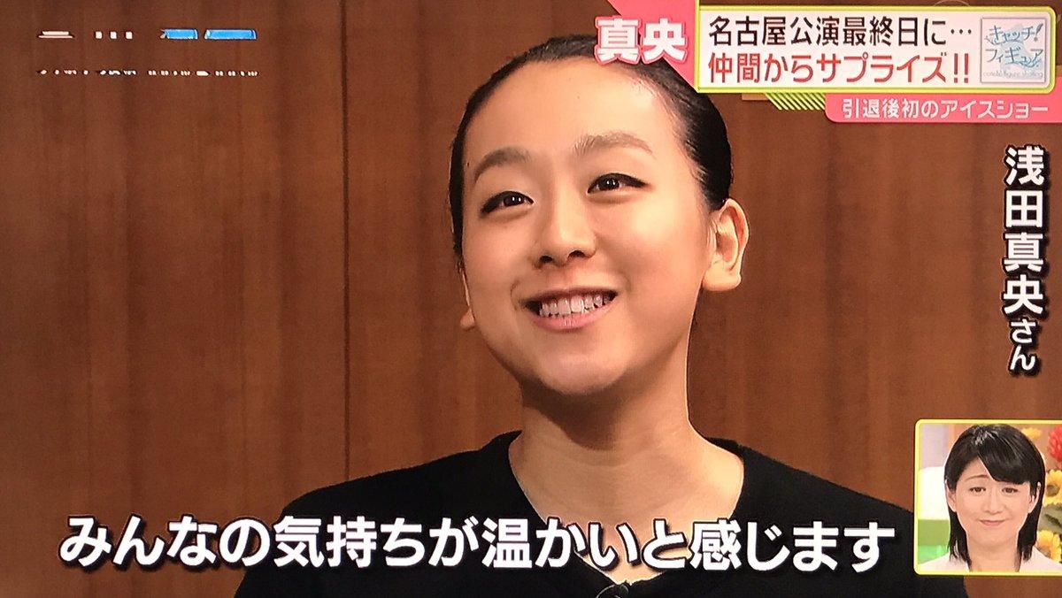 浅田真央が伊藤みどりさんと会談し今後の活動について語る