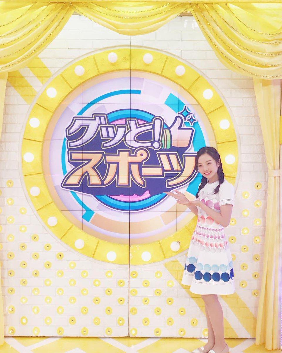 グッと!スポーツ 夏休みSPに本田真凜が出演。意外なプライベートや普段何を考えているのかマル秘話も盛りだくさん