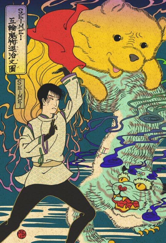 羽生結弦のseimei衣装とプーさんを浮世絵風に描くとこうなる