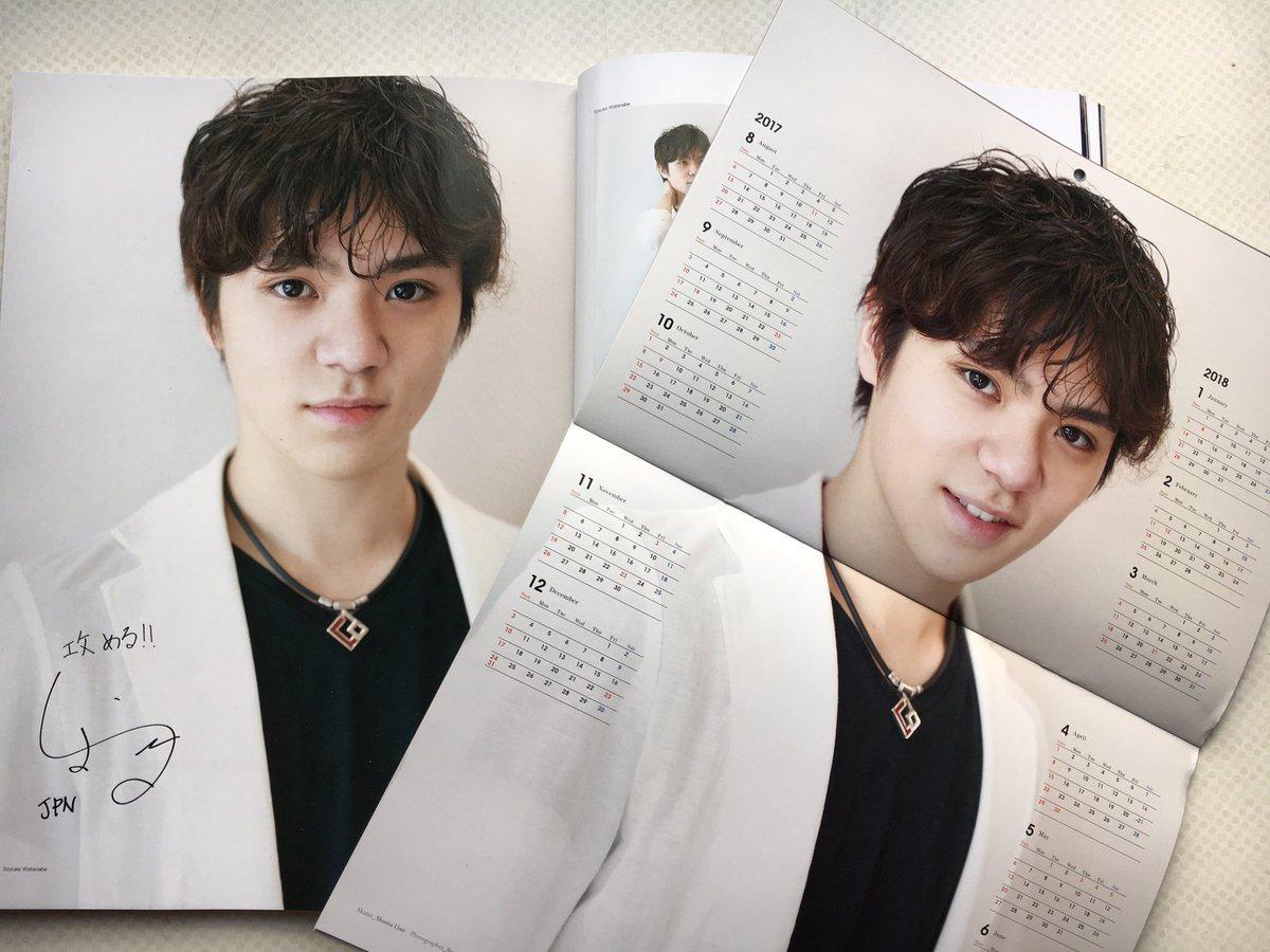 フィギュアスケート日本代表メモリアルに付属している羽生結弦&宇野昌磨のカレンダーがどちらも爽やかで素敵