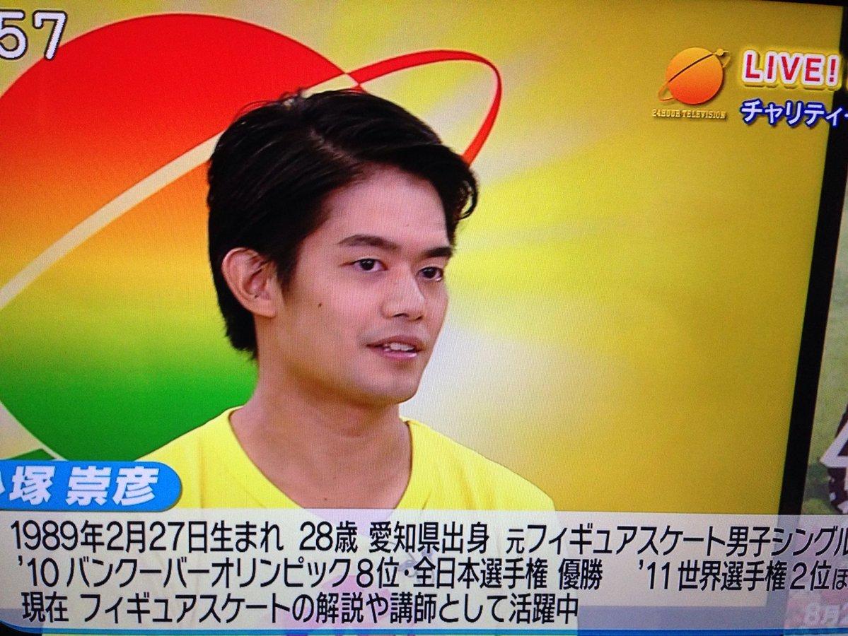24時間テレビに小塚崇彦さんも出演。奥さんとの馴れ初めを語る