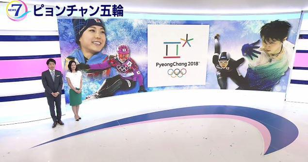 平昌オリンピック会場公開。羽生結弦を含め日本人選手の活躍に期待が高まる