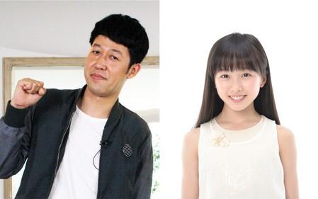 本田望結がスポーツ番組準レギュラーに姉真凜との共演も期待