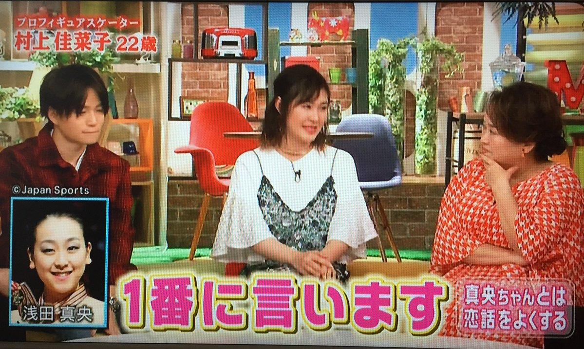 村上佳菜子がメレンゲの気持ちに出演し好きなタイプは菅田将暉と明かす
