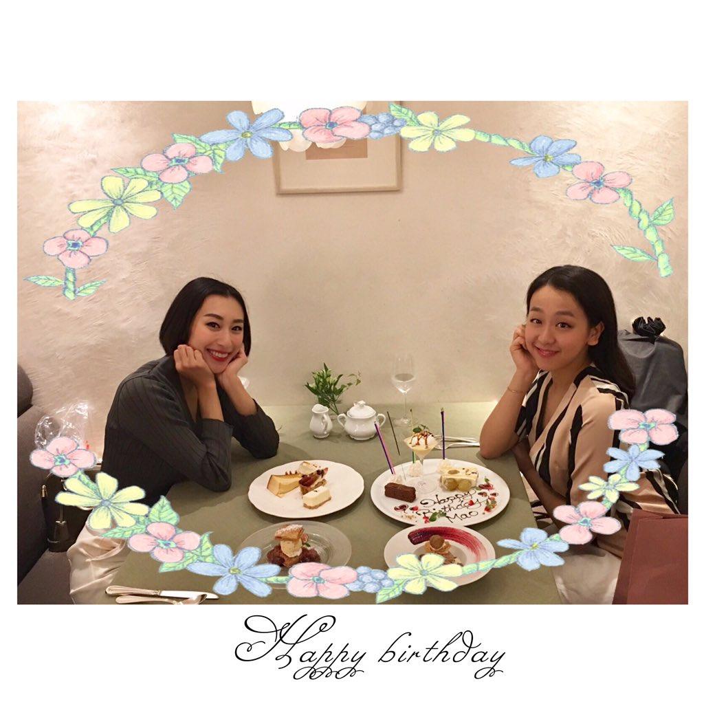 浅田舞が妹の浅田真央と一緒に誕生日をお祝いしお食事会。「2人でゆっくりお酒を楽しんだのは初めて」