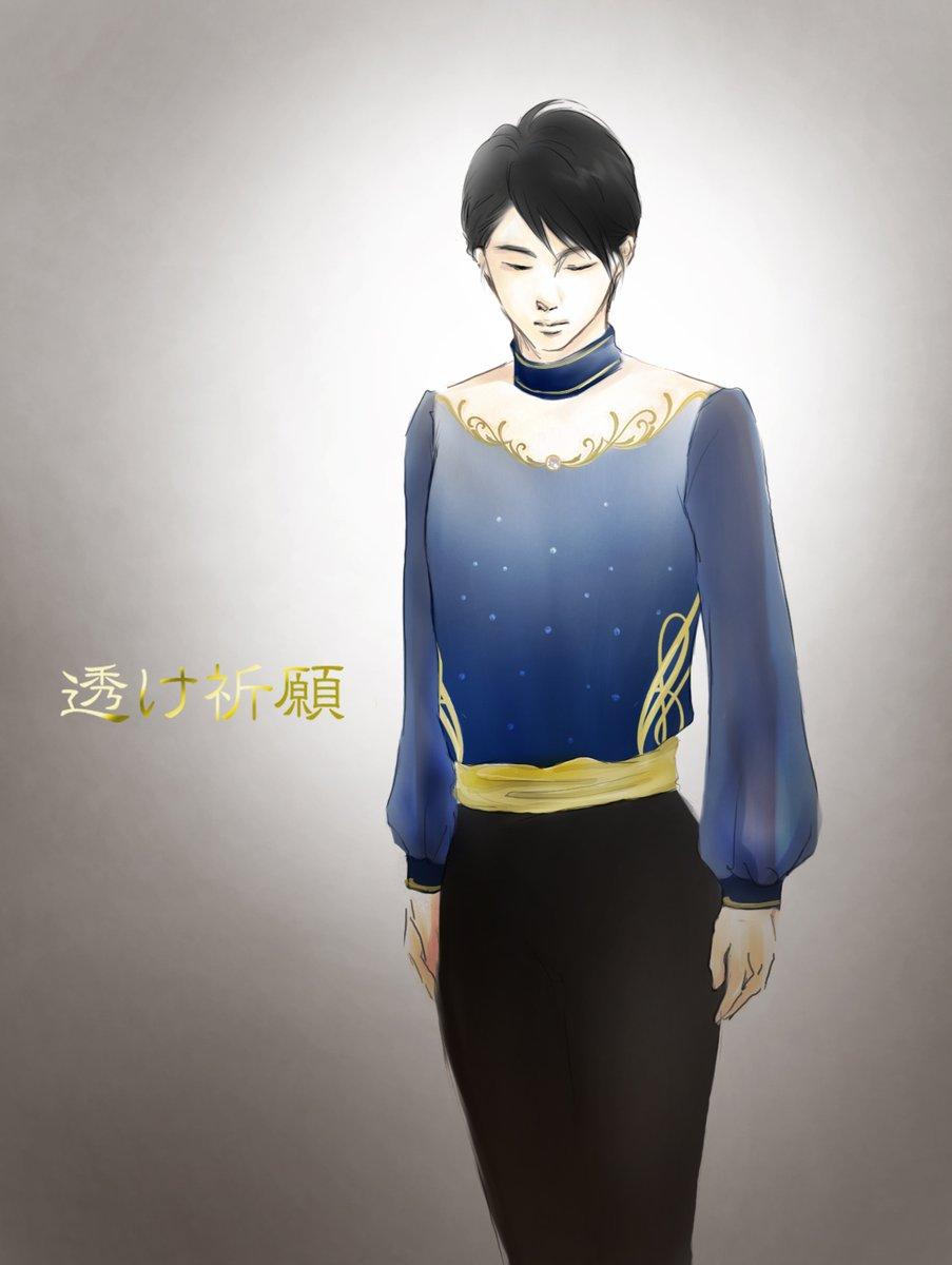 羽生結弦のSP新衣装を絵心のあるファンが想像して描いた作品が素敵