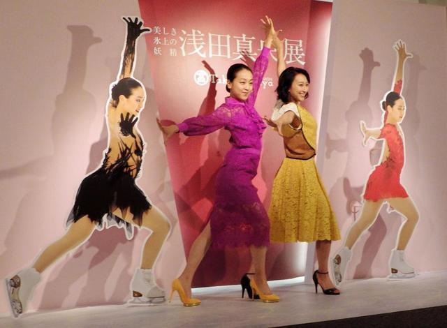 日本橋高島屋で美しき氷上の妖精 浅田真央展開催。浅田真央と姉の浅田舞が開会式に出席しサプライズ登場