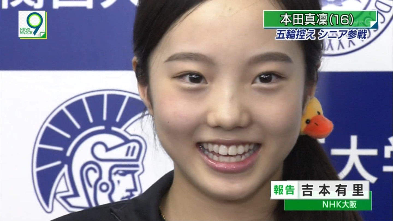 NHKで特集。本田真凜・平昌五輪への挑戦。「オリンピックで金メダル」
