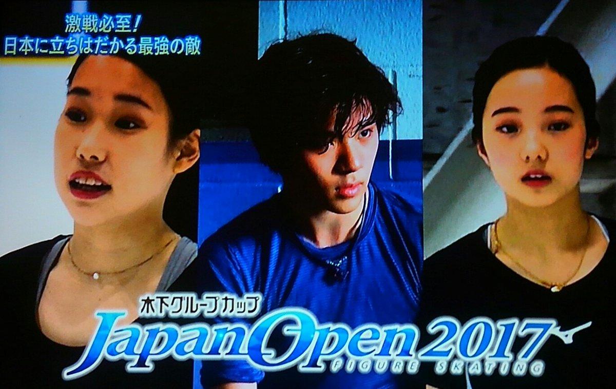 ジャパンオープン開催まで後わずか。宇野昌磨・本田真凜など日本人選手の活躍に注目