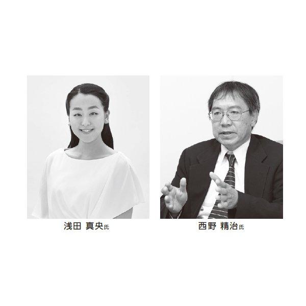 脱・睡眠負債フォーラムに浅田真央がパネリストとして出席