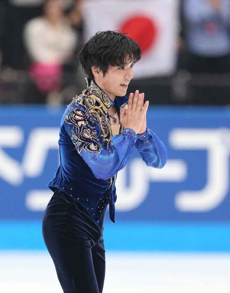 ジャパンオープン2017。日本3連覇ならず、欧州が0・42点差でV。宇野昌磨選手が手を合わせて謝る場面も