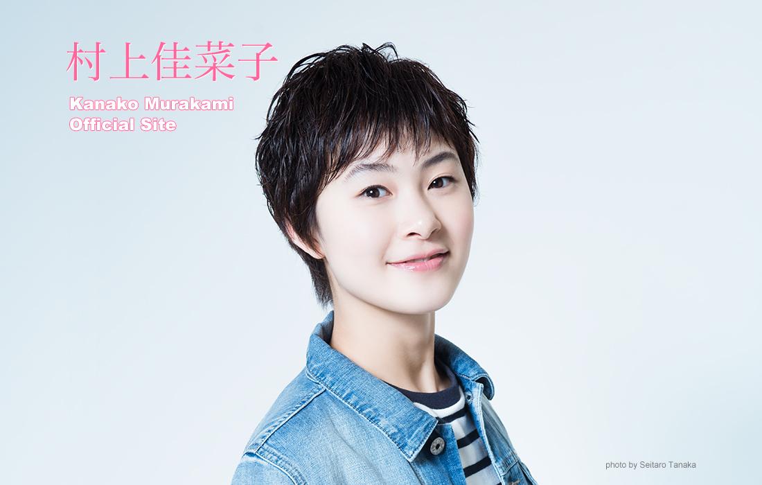 さんま&久本雅美も絶賛!村上佳菜子が日テレ「メレンゲ」MCに大抜てき。10月21日から出演