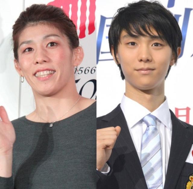 『第10回 好きなスポーツ選手ランキング』羽生結弦&吉田沙保里が首位に