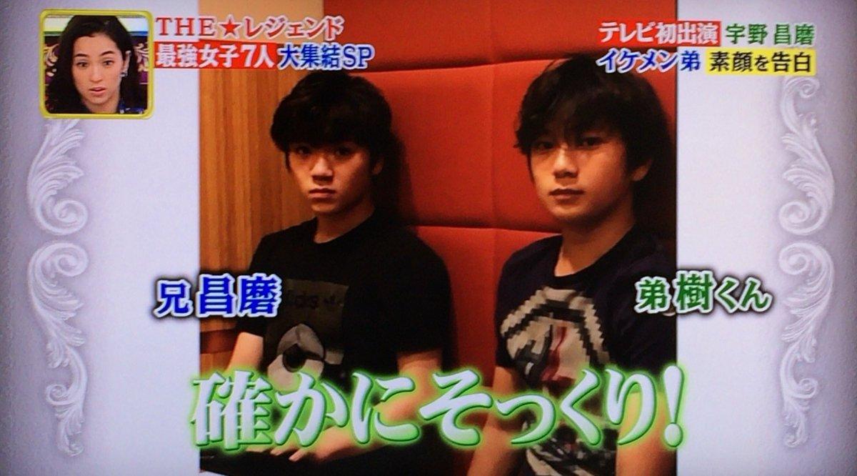 THE☆レジェンドで宇野昌磨選手の弟がテレビ初出演。英語の通訳やマル秘話まで公開