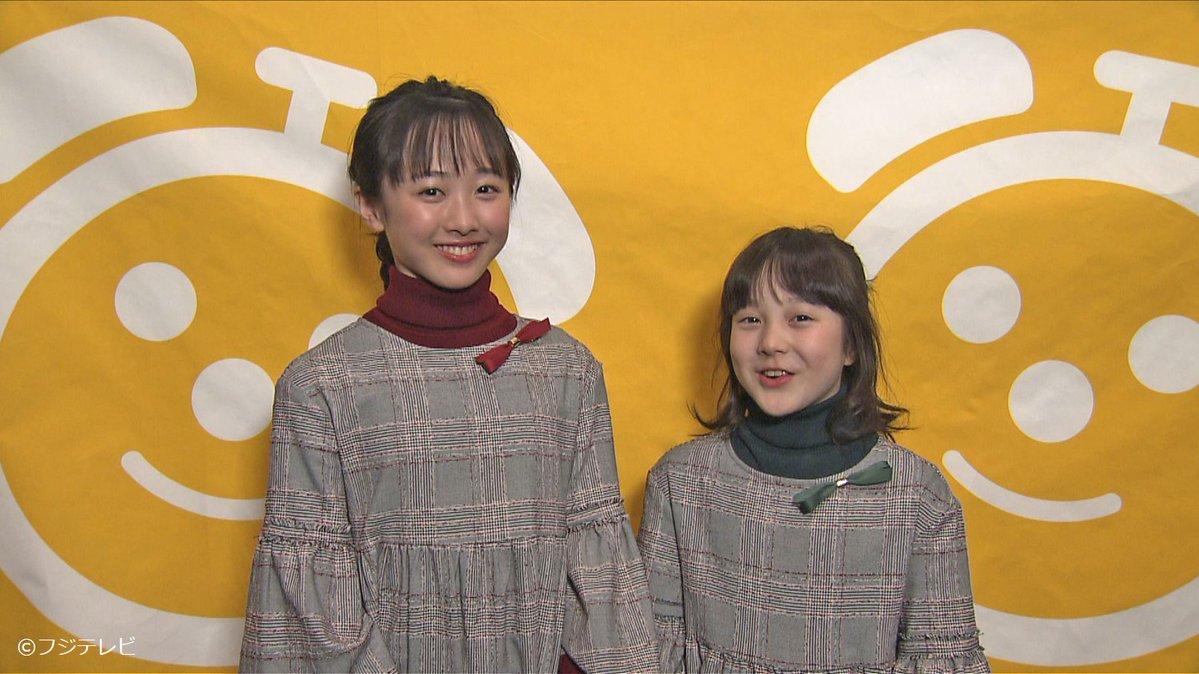 本田望結が五輪目指す姉・真凜選手にエール「代表に入ってくれたらうれしい」