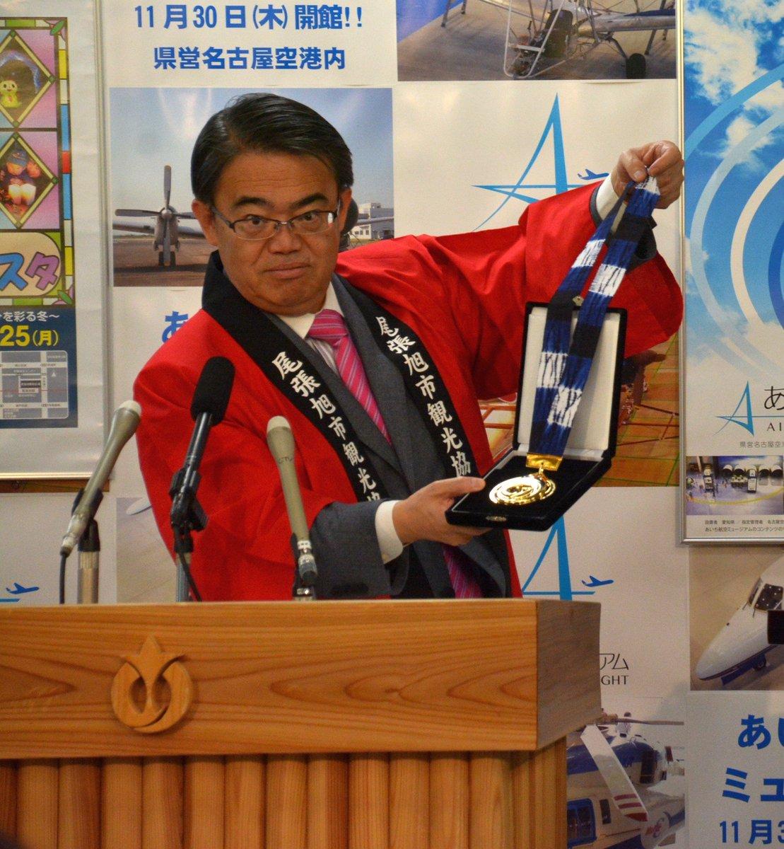 GPF名古屋で大会入賞者に贈られるメダルとブーケをお披露目。