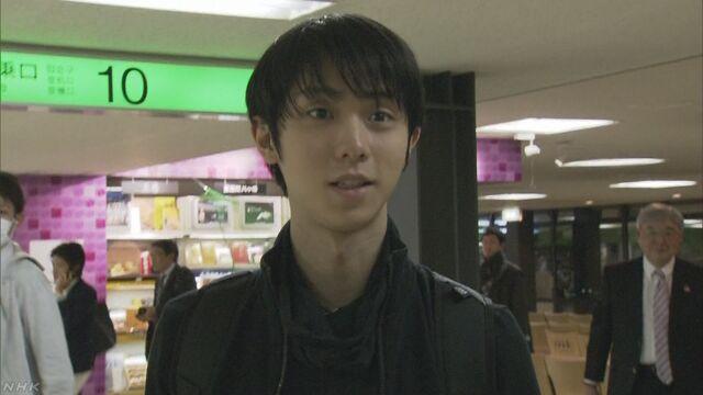 羽生結弦選手がNHK杯に向け大阪入り。「体調はバッチリです。とにかく一生懸命やります」と意気込みを語る