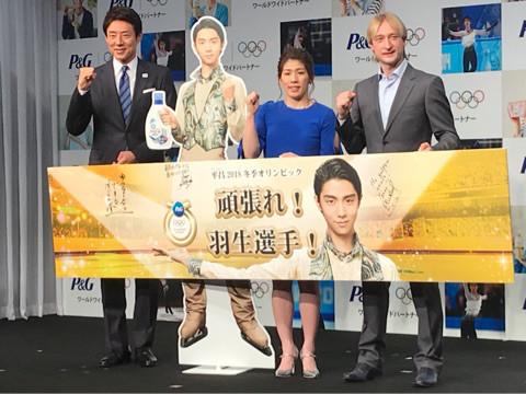 天の声がイケボ。羽生結弦選手からのクイズに吉田沙保里選手が挑戦。P&G「ママの公式スポンサー」キャンペーン