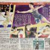本田真凜や本郷理華・山本草太まで・・・名古屋フィギュアスケートフェスティバルに豪華な出演陣が参戦