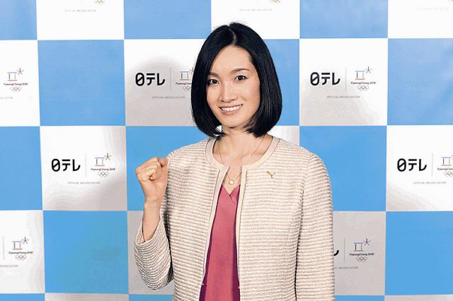 荒川静香さんが平昌五輪で日テレ系メインキャスターに決定!ママとして初の五輪。羽生選手とは負傷後に一度連絡をとりエールを送る