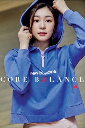 年々綺麗になってる?NEW BALANCEがキム・ヨナの専属モデル契約延長