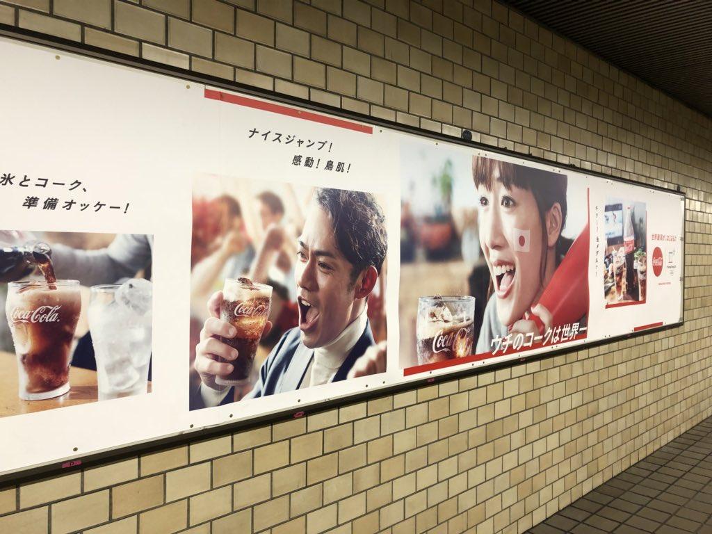 1月22日にはピーチ味コーラも発売!高橋大輔さんのコカ・コーラCMポスターを名古屋駅で発見。かなり目立つのでファンの方も見つけやすそう